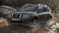 Вижте японската Dacia Duster, която се продава в Русия