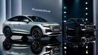 Audi представи масовия си електрически кросоувър - Q4 e-tron