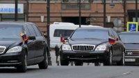 Руска компания е доставила Mercedes Pullman и Maybach на Ким Чен-Ун