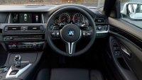 BMW патентова волан с променяща се форма