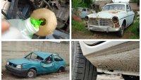 20 вредни навика, които убиват автомобила ви