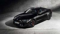 BMW M4 Competition получи лимитирана модна серия