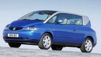 7 серийни автомобила с невероятно смел дизайн