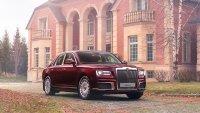 Първата серия на руската лимузина бе оценена на 300 000 долара