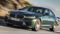 BMW представи най-мощния модел в историята си