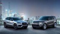 Jaguar Land Rover избира между кадри на BMW и Audi за нов шеф
