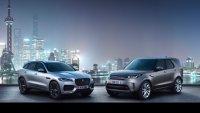 Jaguar Land Rover губи по 100 000 коли годишно заради проблеми с качеството