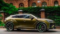 Най-скъпото Lamborghini Urus се продава в Русия