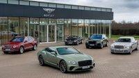Bentley става част от Audi и губи и малкото си независимост