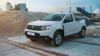 Пикапът Dacia Duster излиза на пазара