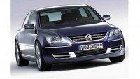 Забравените студии: Volkswagen Concept D (1999)