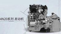 Great Wall направи двигател и 9-степенна трансмисия