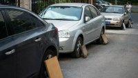Защо японците закриват гумите си с дъски?