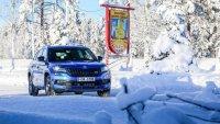 Skoda Kodiaq RS с рекорд на Северния полярен кръг (ВИДЕО)
