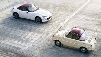 Mazda се посвещава на биогоривата