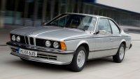 9-те най-красиви BMW в историята според Top Gear