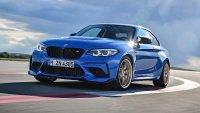Свирепото купе BMW M2 също отива в историята