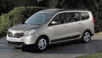 Dacia спира най-продавания си модел в България