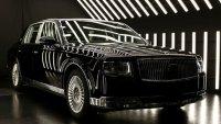 Как се прави колата за Императора на Япония?