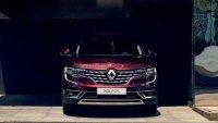 Renault се отказва имената на Kadjar и Koleos