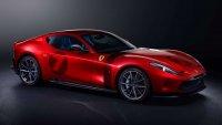 Ferrari представи нова уникална кола