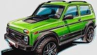 """""""Германската"""" Lada 4x4 ще струва 19 990 евро"""
