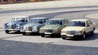 70 години Mercedes-Bеnz S-Class - какво даде лимузината на света?