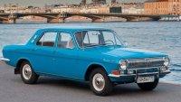 Автомобилът-мечта от социализма навърши 50