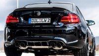 Германци се сбогуваха с BMW M2 Competition