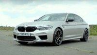 Електрическото BMW M5 ще е готово през 2024