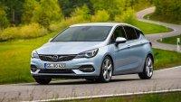 Opel ще покаже 3 много икономични модела във Франкфурт