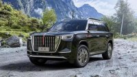 Китайци представиха конкурент на Rolls-Royce Cullinan