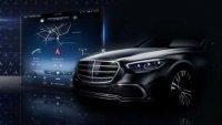 Mercedes-Benz показа мултимедията на новата S-Class