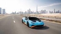 Lamborghini Huracan STO - какво трябва за знаем за уникалната суперкола