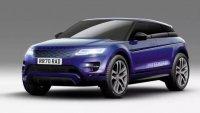 Jaguar Land Rover инвестира 1,1 милиарда евро в електромобили