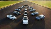 BMW и Audi се отказват от програмите за абонамент