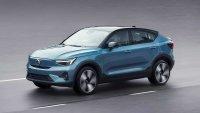 Volvo представи нов електромобил, ще го продава само онлайн