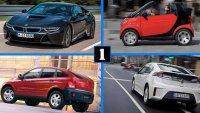 10 модела, които изпревариха времето си... с много