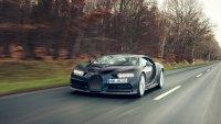 Bugatti пенсионира най-измъчения си автомобил