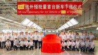 8 европейски коли, които всъщност се произвеждат в Китай