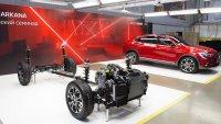 Renault разкри как е направен Arkana