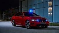 BMW направи серия коли със специално предназначение